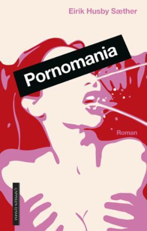 pornomania