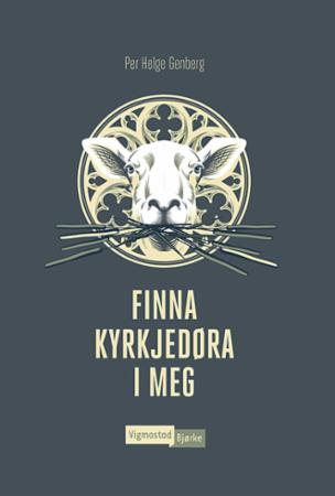 FINNA KYRKJEDØRA