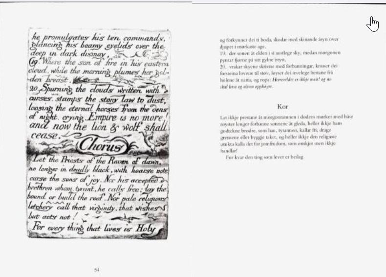 Screenshot av diktet kor